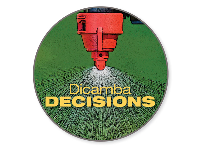 Growers intending to use dicamba in 2018 are faced with many questions as they make decisions on how or if to use the technology. (DTN/The Progressive Farmer image)