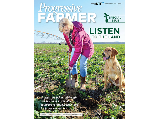 The Mid-February Progressive Farmer focuses on the growing interest in soil health. (DTN/Progressive Farmer photo by Brent Warren)