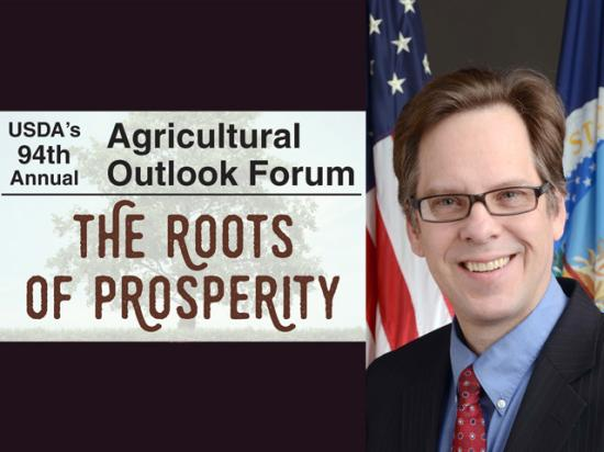 Robert Johansson, USDA chief economist and acting deputy undersecretary for farm production and conservation, spoke at the annual USDA Agricultural Outlook Forum in Arlington, Virginia, on Thursday. (Courtesy photo)