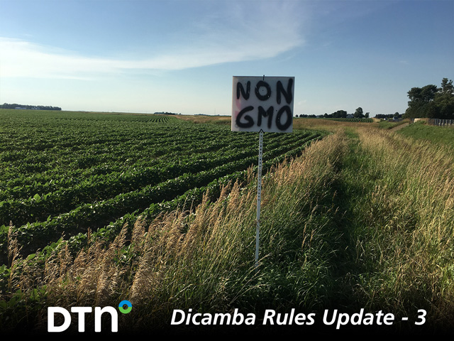 The third story of DTN's Dicamba Rules Update series explores the larger and more complex buffer requirements for dicamba applications in 2021. (DTN photo by Pamela Smith)