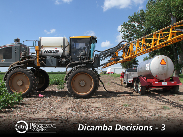 The two new dicamba herbicides have strict tank mix restrictions, including a ban on ammonium salts. Applicators must consult certain websites to verify that additional herbicides or adjuvants are approved, as well. (DTN photo by Pamela Smith)